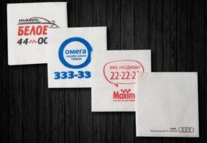 реклама на салфетках бумажных