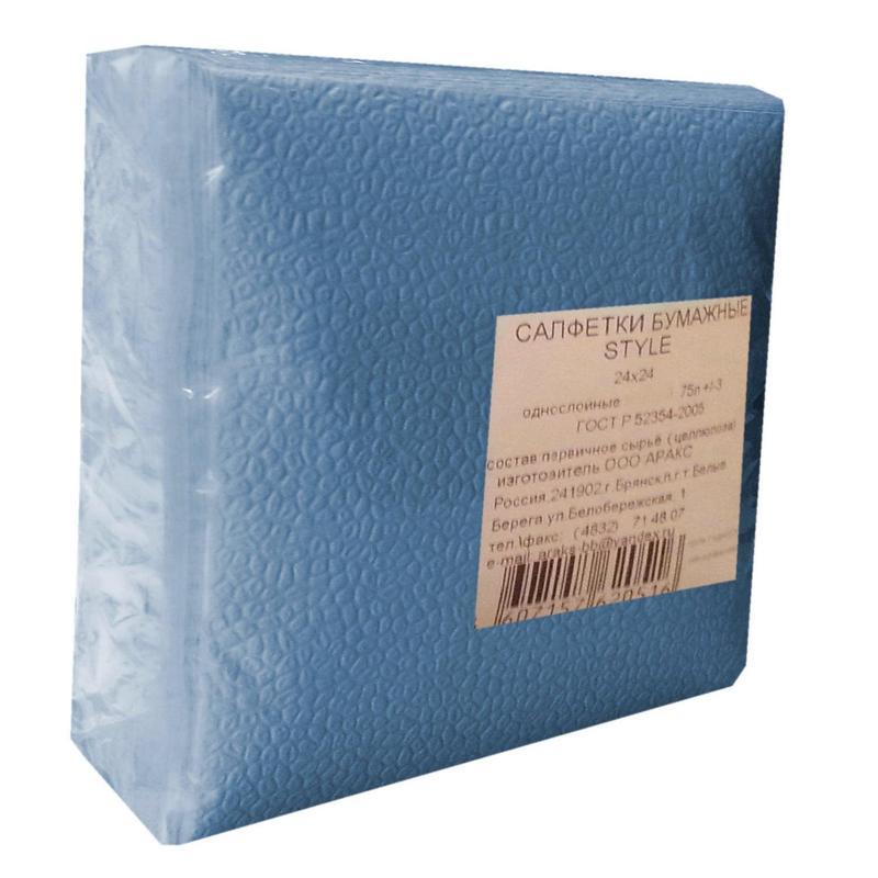 Салфетки бумажные Style 1-слойные 24x24 см голубые (75 штук в упаковке)